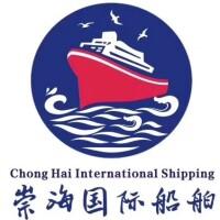 广西崇海国际船舶管理有限公司招聘:公司标志 logo