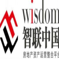 广西新知联房地产营销策划有限公司招聘:公司标志 logo