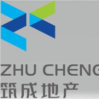广西筑成房地产开发有限公司招聘:公司标志 logo