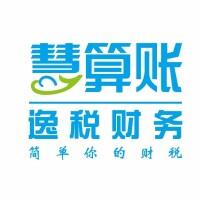 广西逸税财务咨询有限公司招聘:公司标志 logo