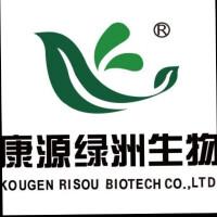 康源绿洲生物科技(北京)有限公司招聘:公司标志 logo