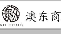 桂林澳东商贸有限公司招聘:公司标志 logo
