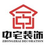 广西柳州市中宅建筑装饰工程有限责任公司桂林分公司招聘:公司标志 logo