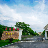 深圳幸福家园投资管理有限公司招聘:公司标志 logo