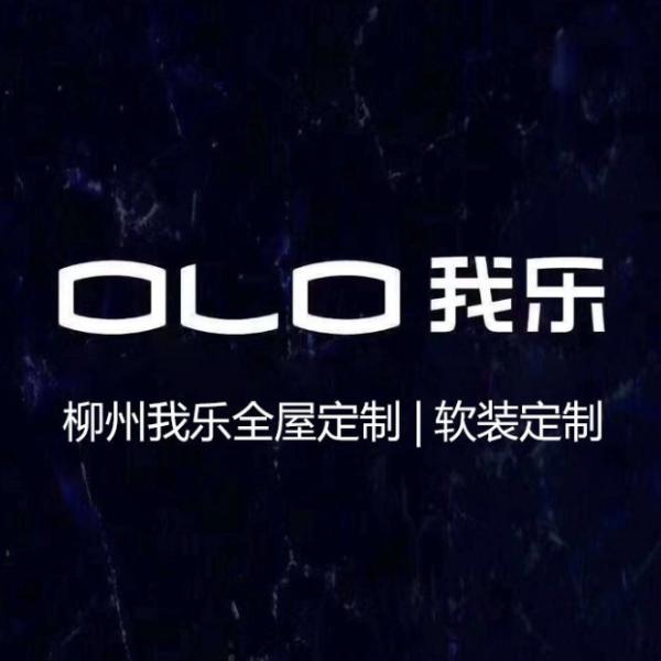 【乐家】南京我乐家居股份有限公司柳州分公司招聘:公司标志 logo