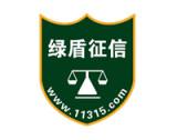 广西宥荣企业征信有限公司招聘:公司标志 logo