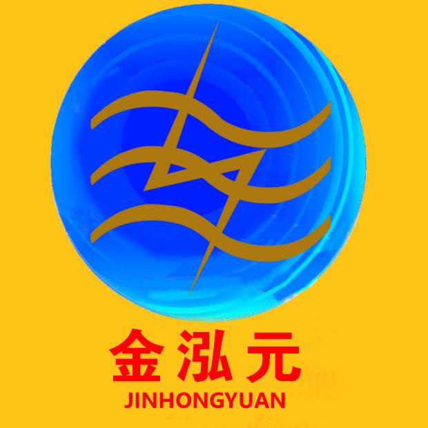广西金泓元电气有限公司招聘:公司标志 logo