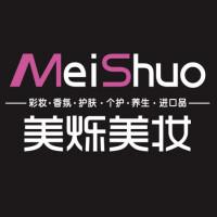 桂林美烁美妆化妆品连锁公司招聘:公司标志 logo