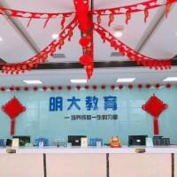 柳州市明大教育文化培训中心招聘:公司标志 logo