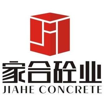 广西桂林市家合混凝土有限公司招聘:公司标志 logo
