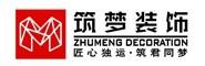 桂林市筑梦装饰工程有限公司招聘:公司标志 logo
