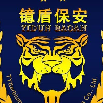 【镱佳物业】广西镱佳物业服务有限公司招聘:公司标志 logo