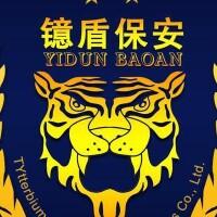 广西镱佳物业服务有限公司招聘:公司标志 logo