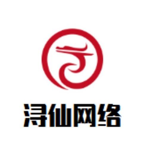 广西南宁浔仙网络科技有限公司招聘:公司标志 logo