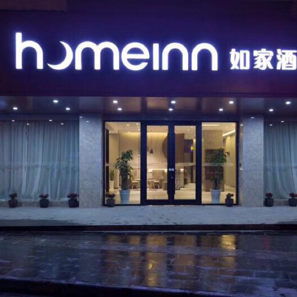 桂林利威建设工程技术有限公司招聘:公司标志 logo
