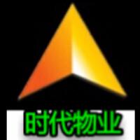 桂林时代物业服务有限公司招聘:公司标志 logo