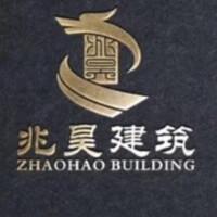桂林兆昊建筑安裝工程有限責任公司招聘:公司標志 logo