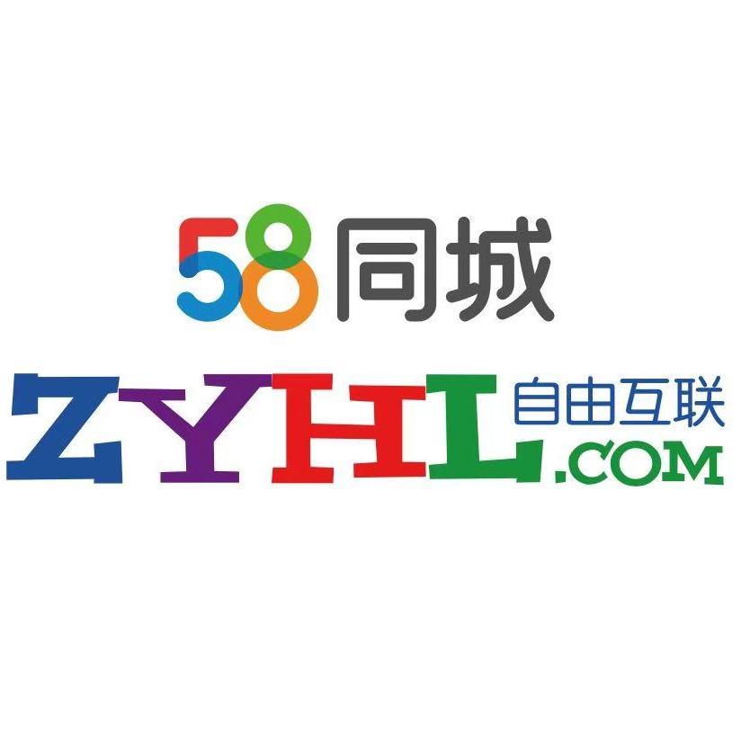 【自由互联】柳州自由互联科技有限公司招聘:公司标志 logo