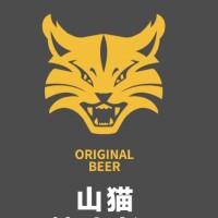 桂林山猫啤酒有限公司招聘:公司标志 logo