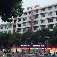 桂林裕宁贸易有限责任公司招聘:公司标志 logo