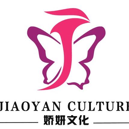 桂林市娇妍电子科技有限公司七星分部招聘:公司标志 logo