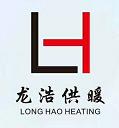 桂林市龙浩暖通设备有限公司招聘:公司标志 logo