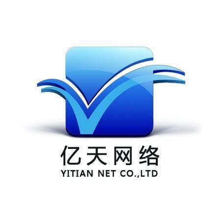 廣西億天網絡科技有限責任公司(阿里巴巴誠信通廣西授權渠道商)招聘:公司標志 logo