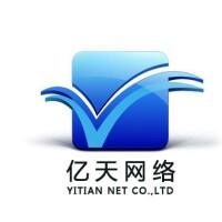 广西亿天网络科技有限责任公司(阿里巴巴诚信通广西授权渠道商)招聘:公司标志 logo