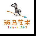 【斑马艺术】桂林市童学教育咨询有限公司招聘:公司标志 logo
