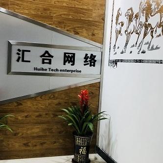 桂林汇合网络科技有限公司招聘:公司标志 logo