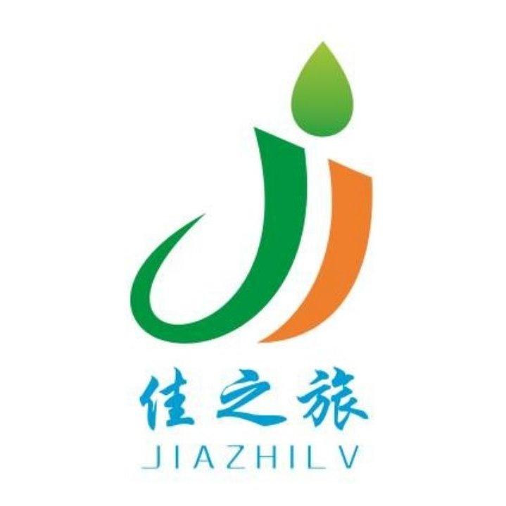 桂林市佳之旅国际旅行社有限责任公司招聘:公司标志 logo