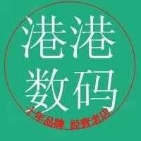 桂林港港电子科技有限公司招聘:公司标志 logo