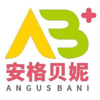 象山区安格贝妮摄影店招聘:公司标志 logo