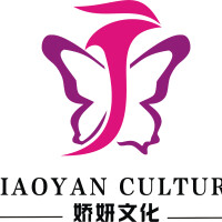 桂林市妍林贸易有限责任公司招聘:公司标志 logo